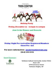 2017 Holiday Party Flyer